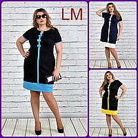 До 74 р., Платье  770307 трикотажное большого размера черное голубое белое желтое батал до колена весна лето