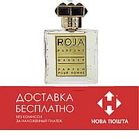 Тестер Roja Danger 50 ml