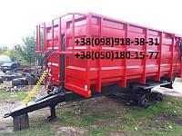 Причеп тракторний 2ПТС-9, 2ПТС-6, НТС-16,3ПТС-12.
