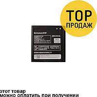 Аккумулятор BL210 (Li-ion 3.7V 2000mAh) для мобильного телефона Lenovo A536/A656/A658T/A750E/A766/A770E/S650/S