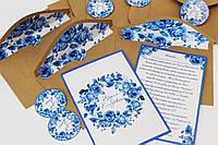 Свадебные пригласительные ручной работы (без конверта)