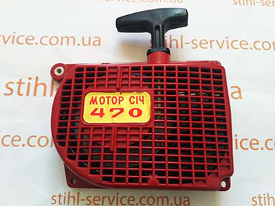 Стартер бензопилы Мотор Сич 470,475