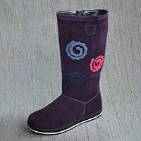 Зимние сапоги девочка, Eleven shoes размер 32
