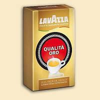 Итальянский кофе Lavazza Qualita Oro молотый 250 г.