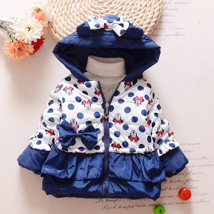 Детские куртки. Демисезонная куртка для девочки
