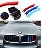 Накладка решетки радиатора BMW X6 E71 E72 М-стиль