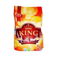Стиральный порошок King Color and style 3 кг (8594010054938)
