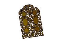 Царские врата 7, фото 1