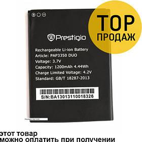Аккумулятор для мобильного телефона Prestigio 3350, (Li-ion 3.7V 1200mAh)