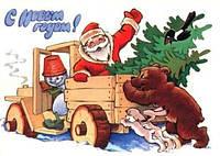 """""""Гидромаркет"""" поздравляет с Новым годом!"""