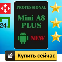 Mini A8 PRO (Gps трекер, Прослушка, Жучок)