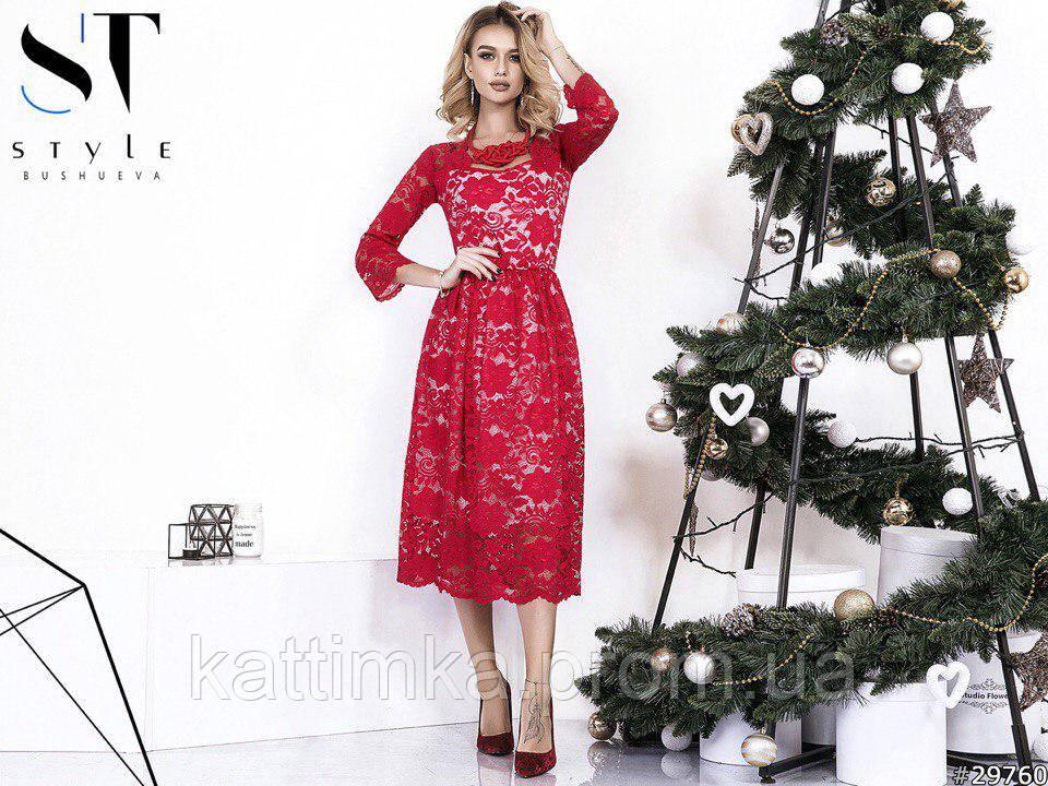 68f37e24f18 Красивое гипюровое платье миди - купить по лучшей цене в Харькове от ...