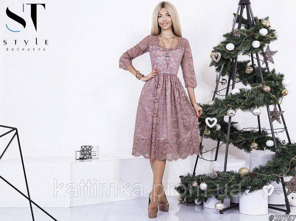 5dcdc4e22a0 Красивое гипюровое платье миди - купить по лучшей цене в Харькове от ...