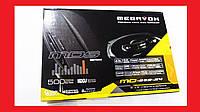 6x9 Megavox MD-989-S4 500W 4х полосные