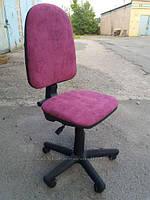Кресло офисное б/у. Цвет :фиолетовый