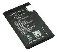 Аккумулятор для телефона Nokia BL-4C б/у