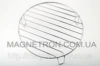 Решетка металлическая для аэрогриля D=245mm H80