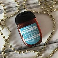 Антибактериальный гель / санитайзер (белый чай с эфирным маслом) Bath & Body Works