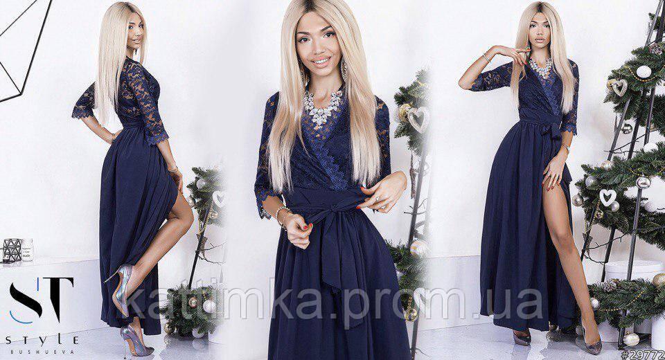 25eb14339bd Красивое гипюровое платье длинное (БАТАЛ)