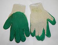 Перчатки рабочие Вампирка вязанные
