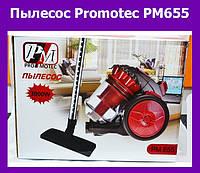Пылесос Promotec PM655!Опт