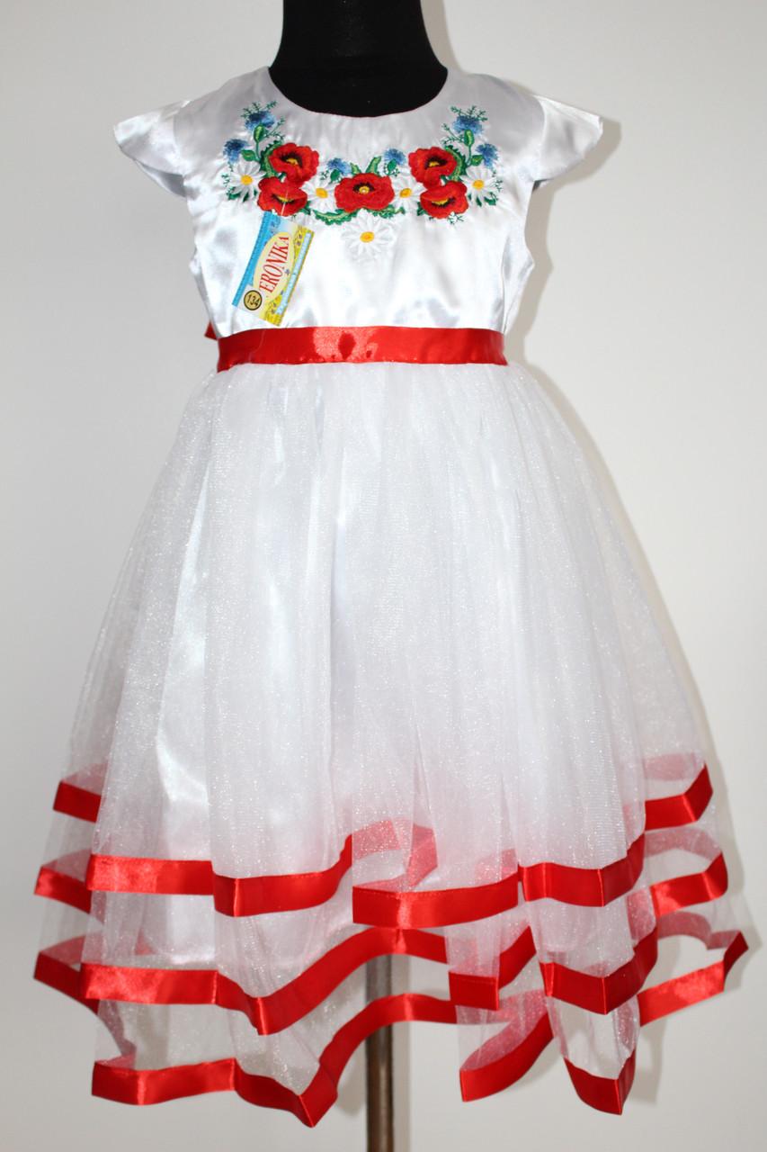 Вишите плаття для дівчинки  Орися фатін  продажа f348f88d73edc