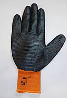 Перчатки рабочие Стрейч новый