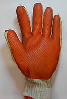 Перчатки рабочие Стекло