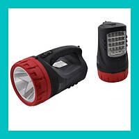 Ручной светодиодный фонарик YJ 2829 аккумуляторный!Опт