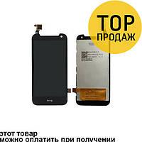 Дисплей для мобильного телефона HTC Desire 600/606w, черный, с тачскрином, с рамой