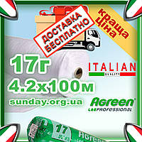 Агроволокно 17г\м.кв 4,2*100 Белое AGREEN 4сезона. Бесплатная доставка, фото 1