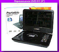 """Портативное DVD 911 (9""""),Портативный DVD плеер,портативный dvd плеер"""