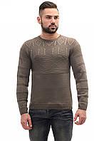 Молодежный свитер с крупными вывязаными ромбами