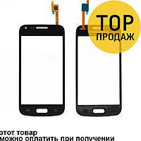 Сенсорный экран для мобильного телефона Gigabyte GSmart GS202-GS202+, черный