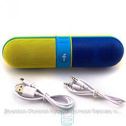 Портативная колонка Fivestar F-809U желто-голубая