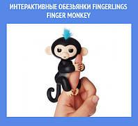 Интерактивные обезьянки Fingerlings Finger Monkey