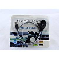 Шнур металлический ладонь (palms cable) micro