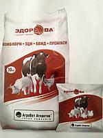Агроветатлантiк ТМ Здорова Замінник цільного молока Вітамілк ЗЦМ вiд 30 дня для телят.   10 кг