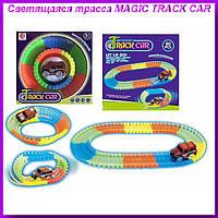 Светящаяся трасса MAGIC TRACK CAR,Автотрек с машиной 80 дет. Track Car,Track Car 80