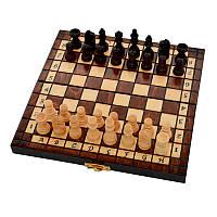 """Шахматы """"Дорожные"""", 20x20 см"""