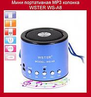Мини портативная MP3 колонка WSTER WS-A8
