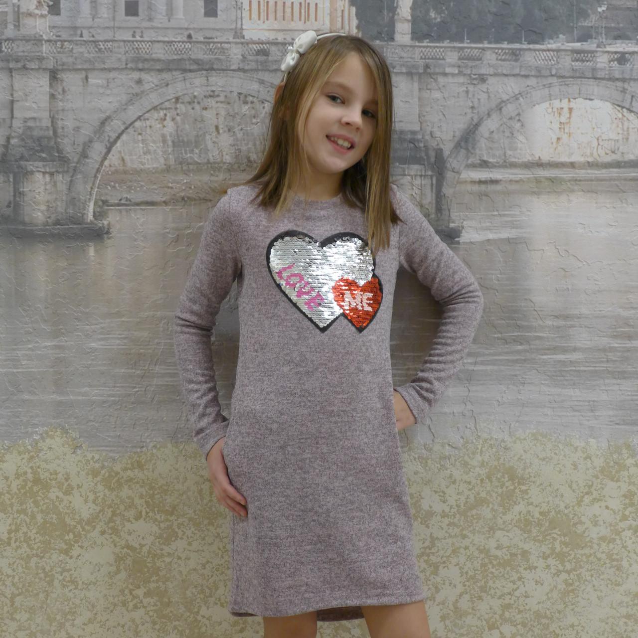 Платье ангора  (пудра )