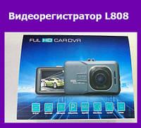 Видеорегистратор L808