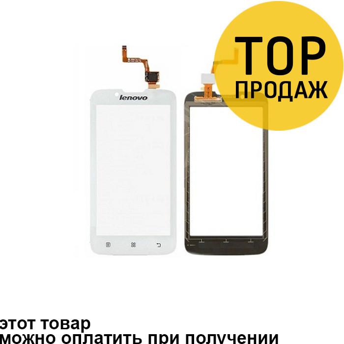 Сенсорный экран для мобильного телефона Lenovo P770, белый - БРУКЛИН интернет-гипермаркет в Киеве