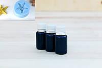 Краситель для силикона синий (15 г)