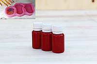 Краситель для силикона красный (15 г)