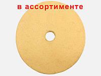 Фетровый круг для полировки металла