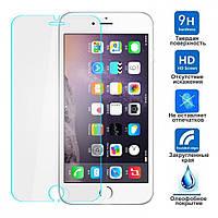 Закаленное защитное стекло для мобильного телефона iPhone 7 0,3 мм 9H
