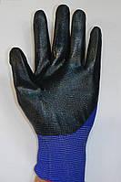 Перчатки рабочие №219