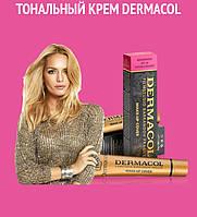 Тональный крем DERMACOL MAKE-UP COVER!Акция
